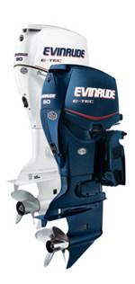 MJS Marine Etec90 Engine